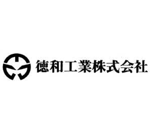 徳和工業株式会社イメージ1