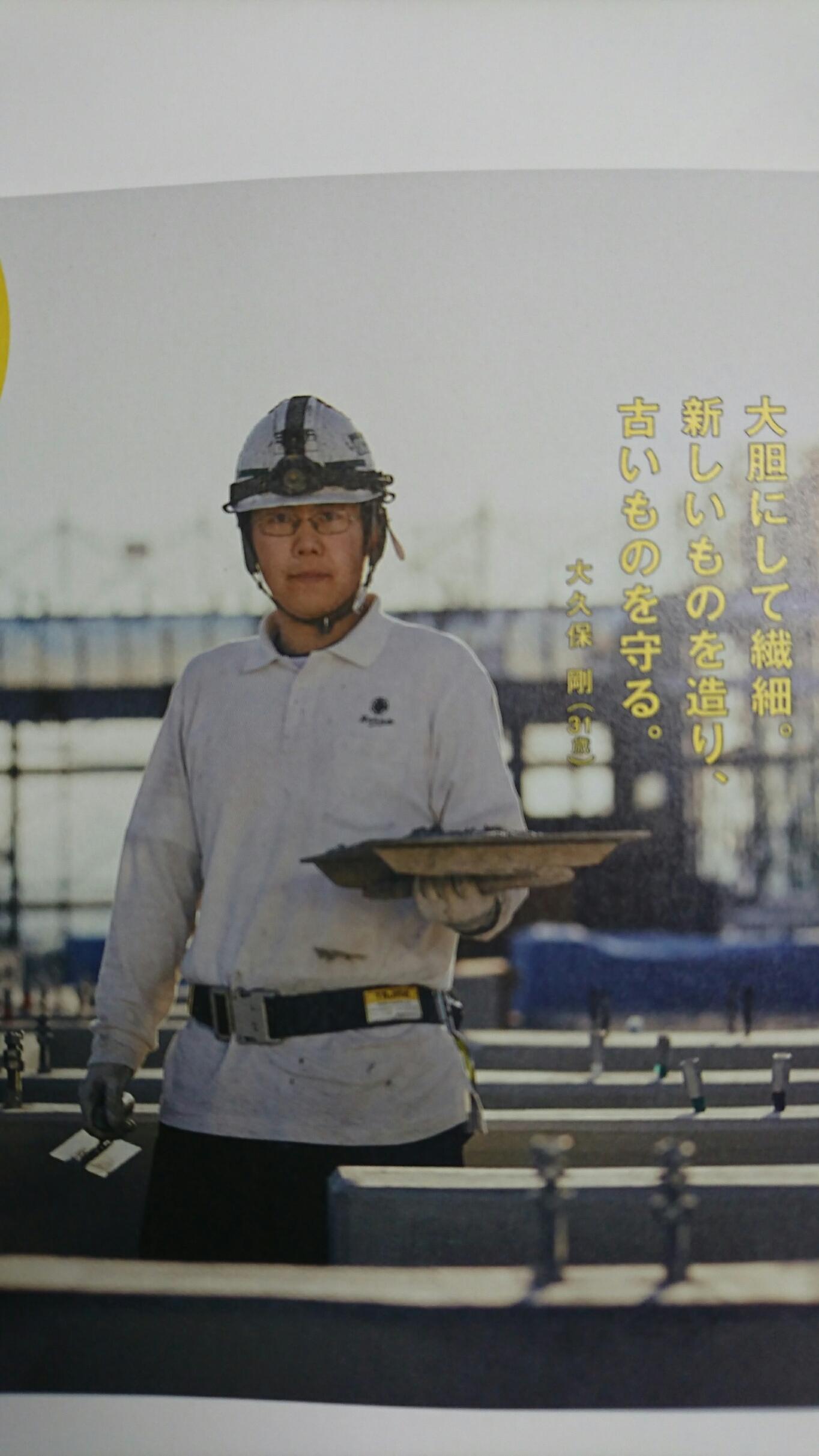 株式会社菅野左官店イメージ1