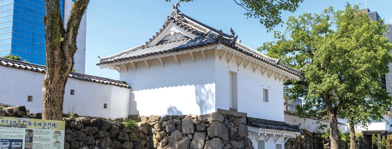 府内城 宗門櫓(大分県)