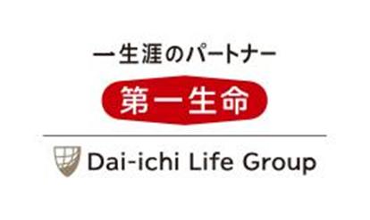 第一生命保険(株)