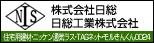(株)日総